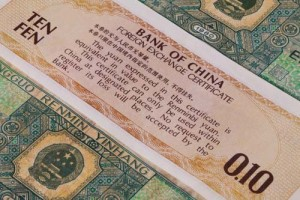 Different Juan banknotes from China on the table